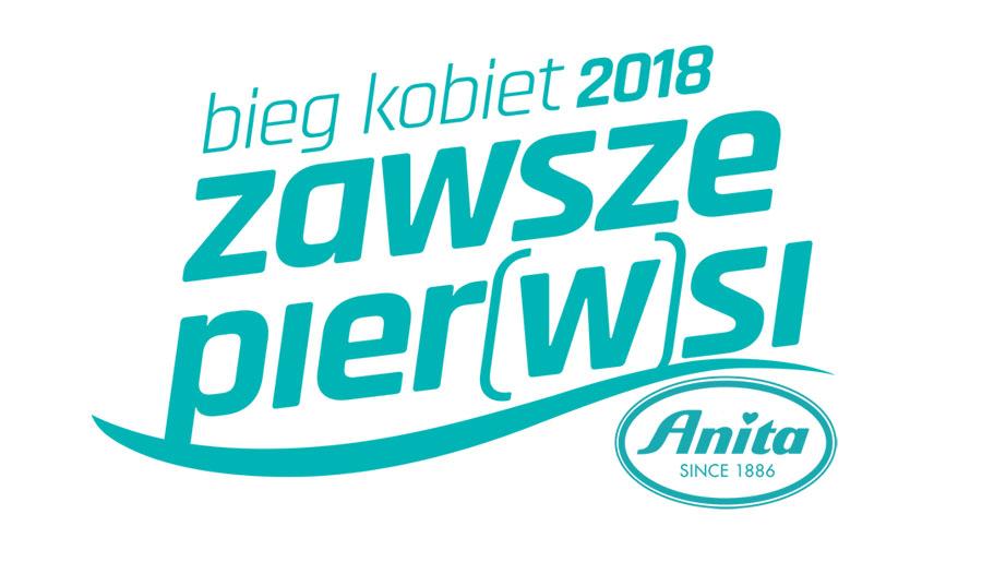 ZAWSZE-PIERWSI-2018_logo